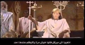 Merkel-Heilige